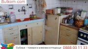 Цялостно Почистване на апартамент в Пловдив