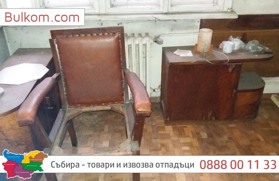Шкафове и уреди извозва в Пловдив