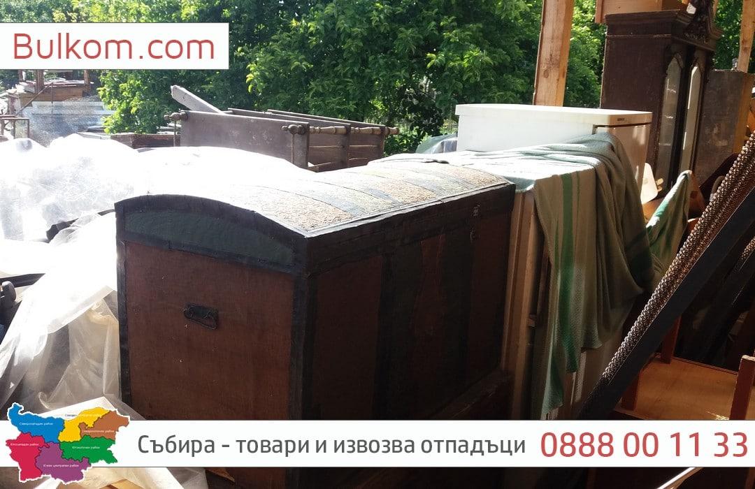 Почиства апартаменти на територията на Пловдив
