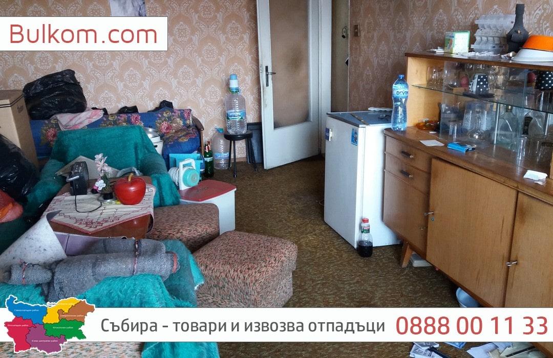 Извозване на стари мебели в район Пловдив