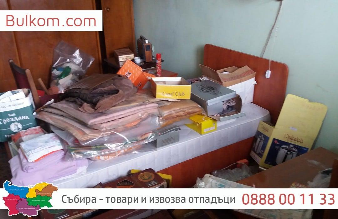 Почистване на апартамент с много отпадъци в Пловдив