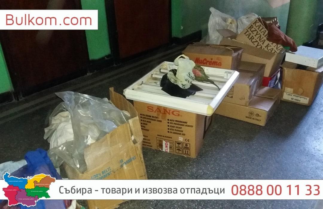 Почистване на апартамент в Пловдив