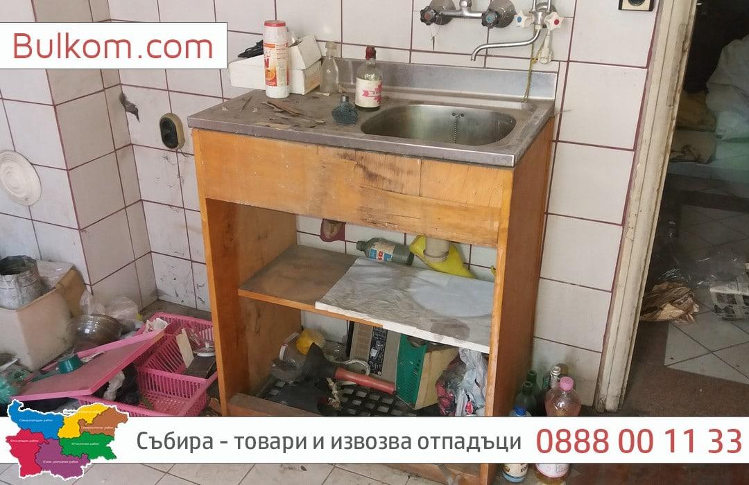 Извозва и демонтира кухня в Пловдив