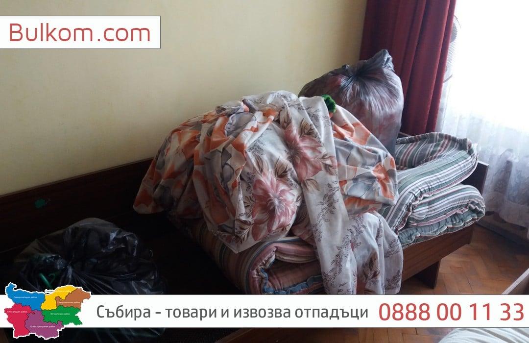 Цена за извозване на мебели и боклуци