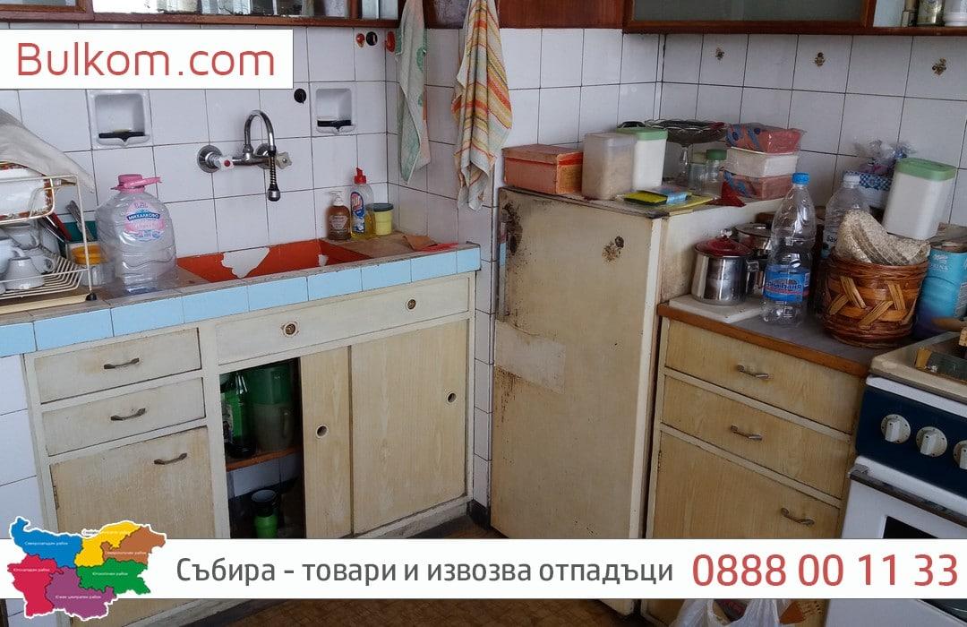Стара кухня за извозване в София