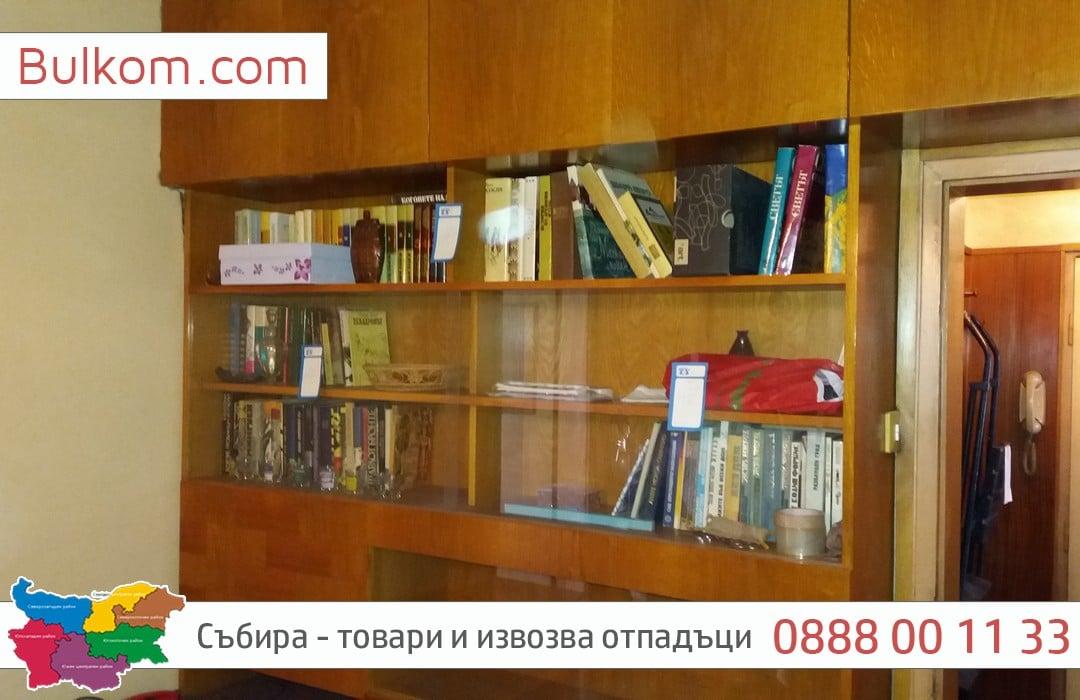 Извозване на стари мебели във Враца и района
