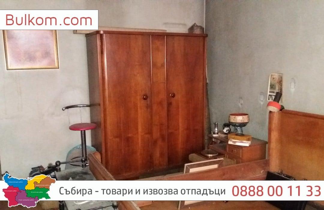 Почиства къща в София