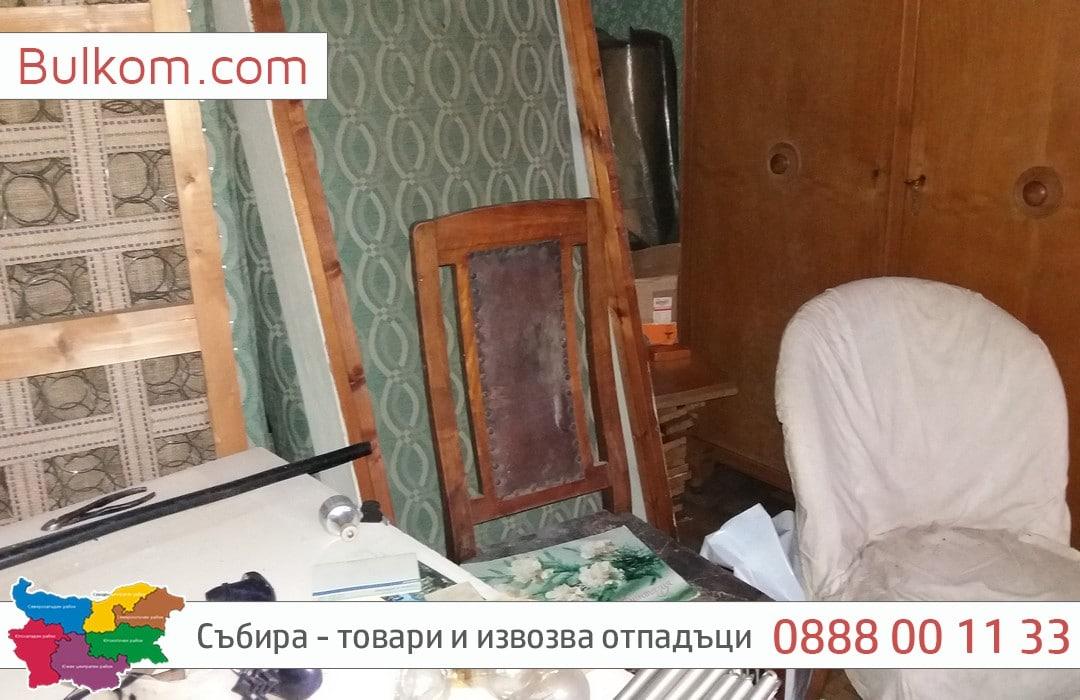 Извозване на стари мебели в София и селата