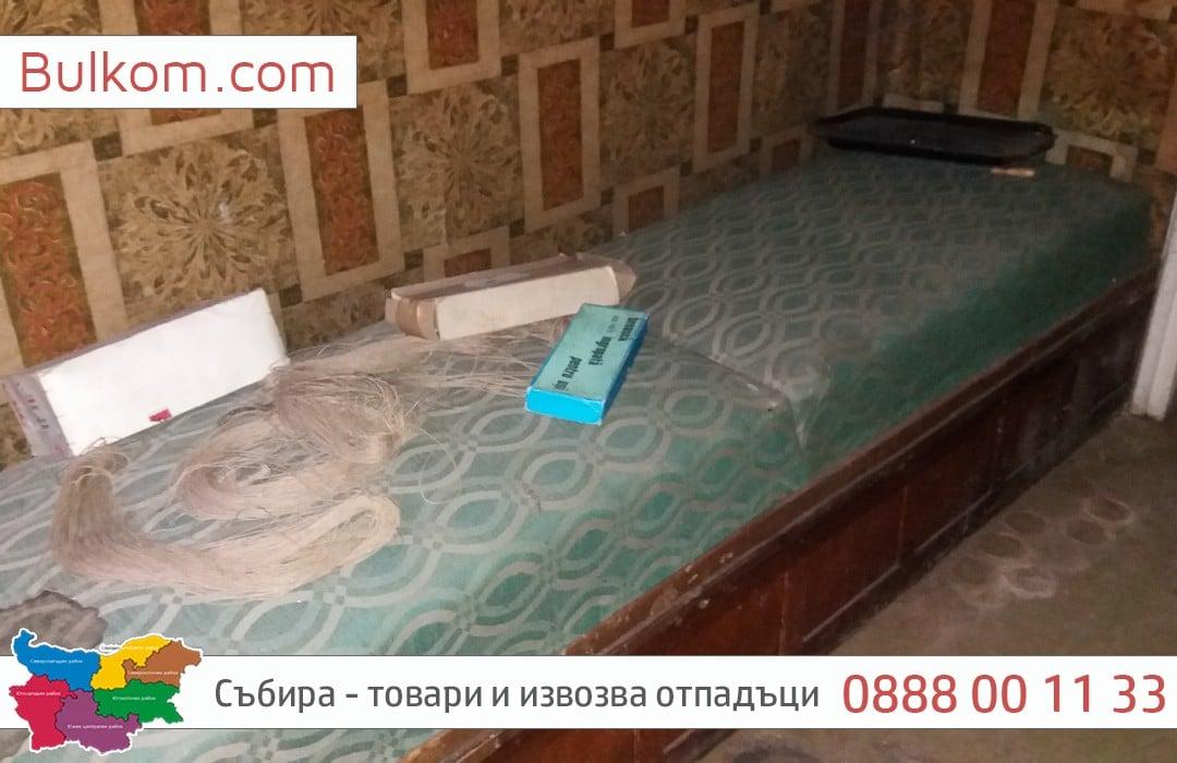 Извозва легла и други мебели от София