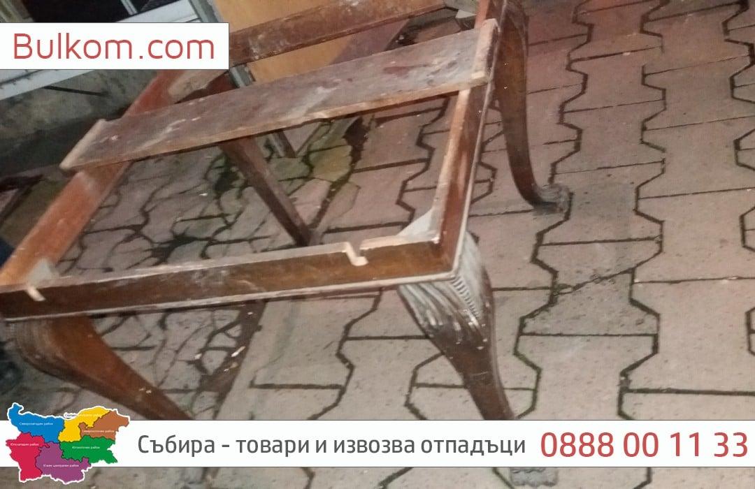 Изхвърляне на стари маси и столове в София