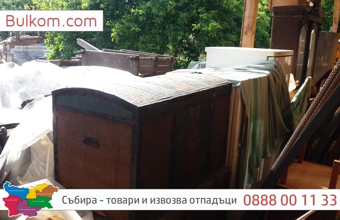 Извозване на отпадъци в Пловдив