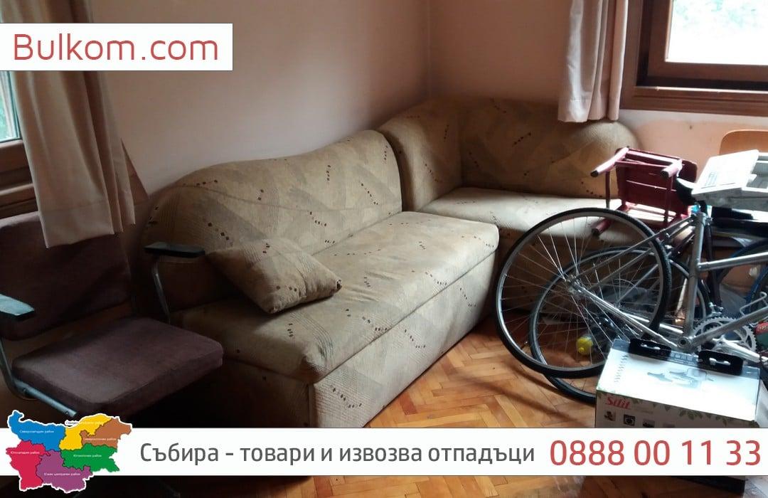 В Пловдив извозваме мебели от жилища
