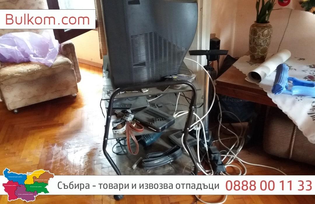 Изхвърляне от апартамент в София