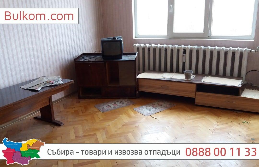 Извозва стари мебели от апартаменти в София