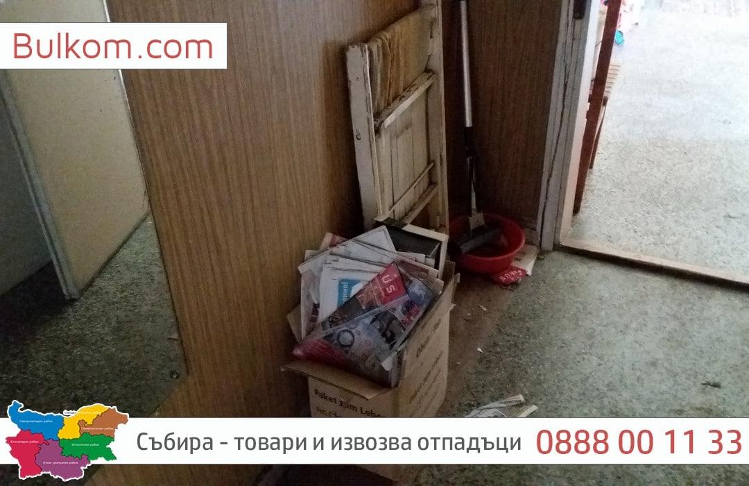 Боклук от мазета и тавани извозване