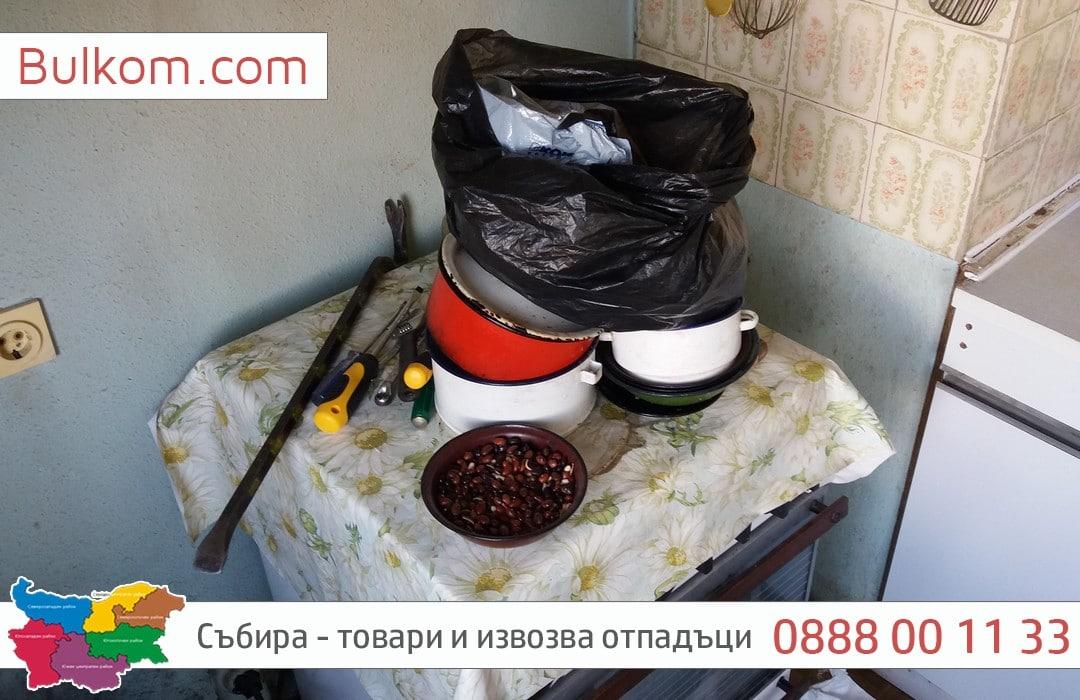 Изхвърляне на битови отпадъци от апартамент в София
