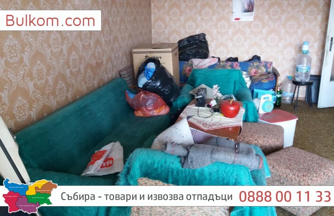 почистване на апартамент с мебели и извозване