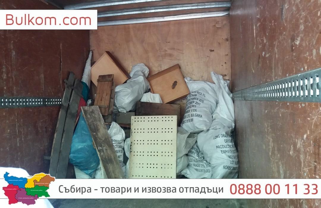 Извозва битов боклук от апартаменти София
