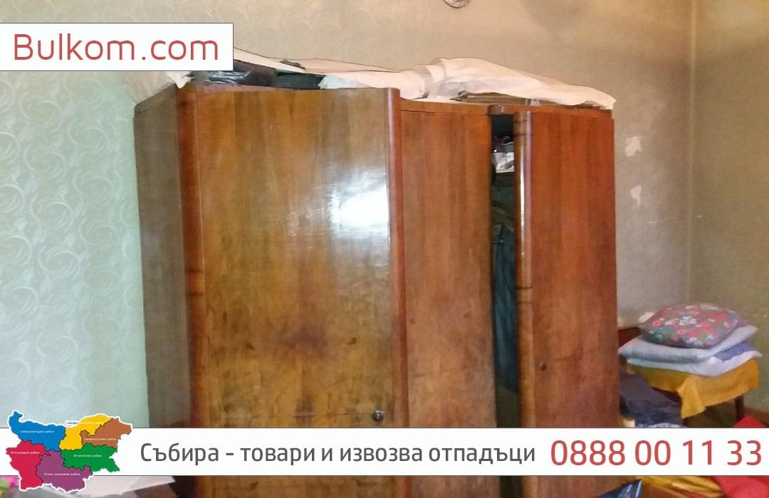 Демонтаж с изнасяне и изхвърляне в София