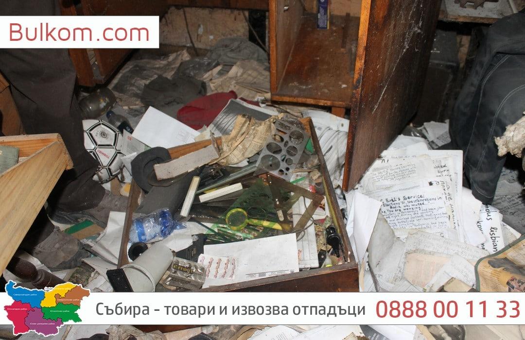 Примерни цени за почистване на клошарски жилища