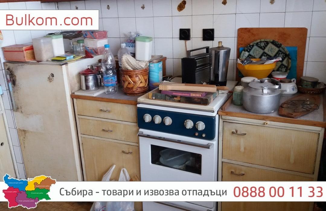 Почиства жилища в София столична община