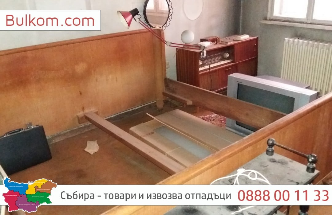 извозва спалня столична община