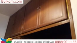 Фирма за извозване на стари мебели в София