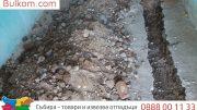Фирма за извозва строителни отпадъци Пловдив