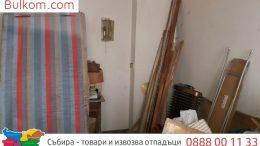 Услуги с хамали за почистване на боклуци Пловдив
