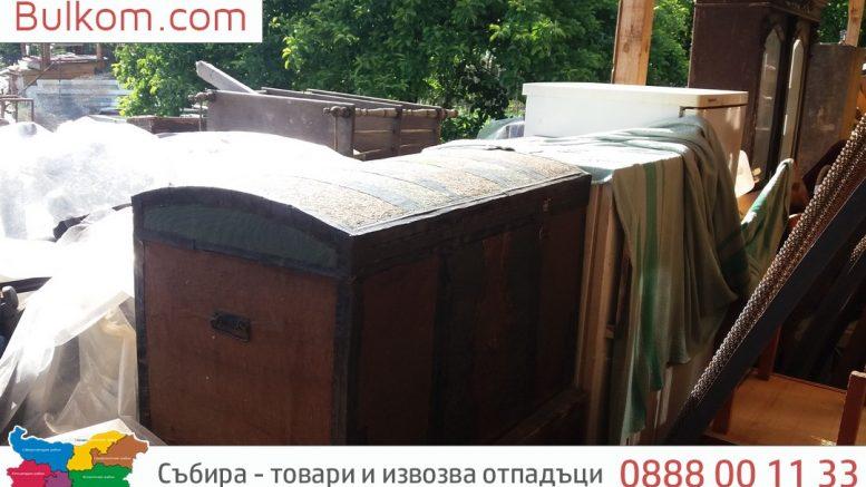 Почистване на мазета и тавани в Стара Загора