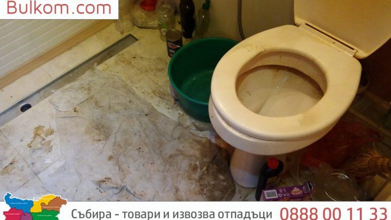 Почистване на фекалии Пловдив