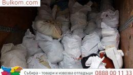 Почистване на мазета цени за София