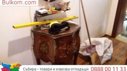 стари вещи в София