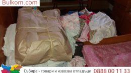 Изнасяне и извозване на отпадъци от тавани и мазета София