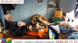 тавани в София и района