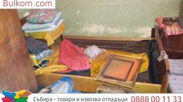 отпадъци от мазе София