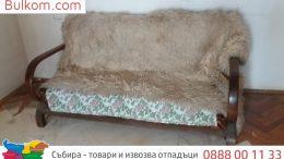 стар диван София