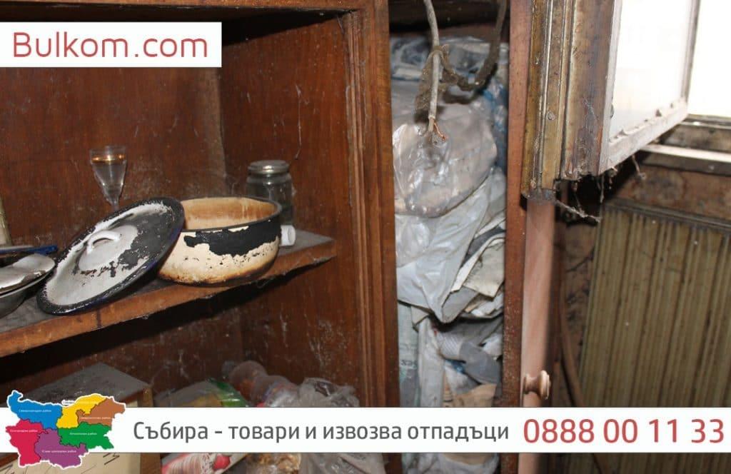боклук от тавани и мазета София