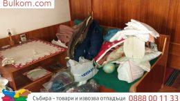 двустаен апартамент София