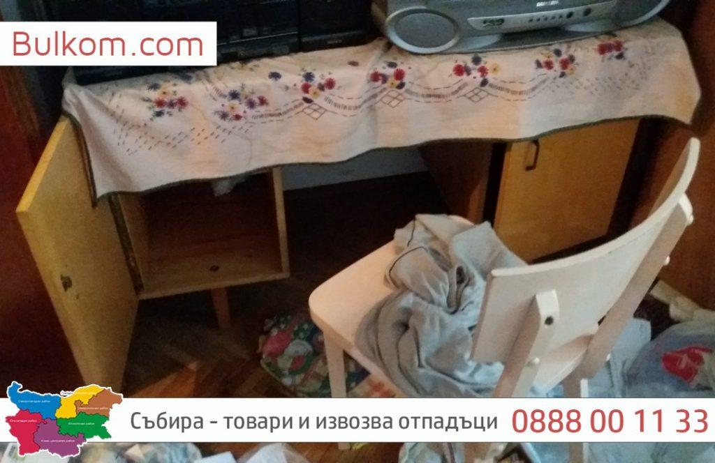 тавани в София и страната