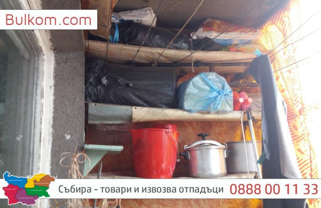 боклуци от мазета София