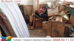 изхвърля мебели град София