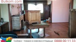 транспорт на мебели София - Пловдив