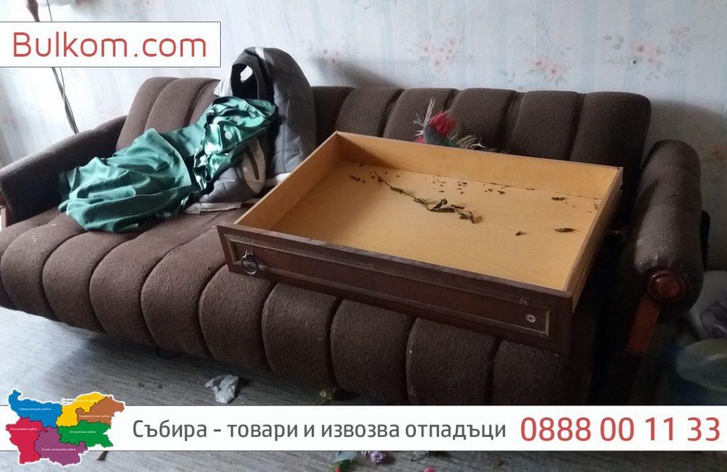 стари дивани и мебели София.