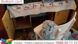 стари мебели и дрехи от жилище София
