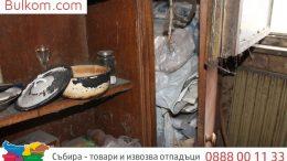 стари мебели и боклуци в София