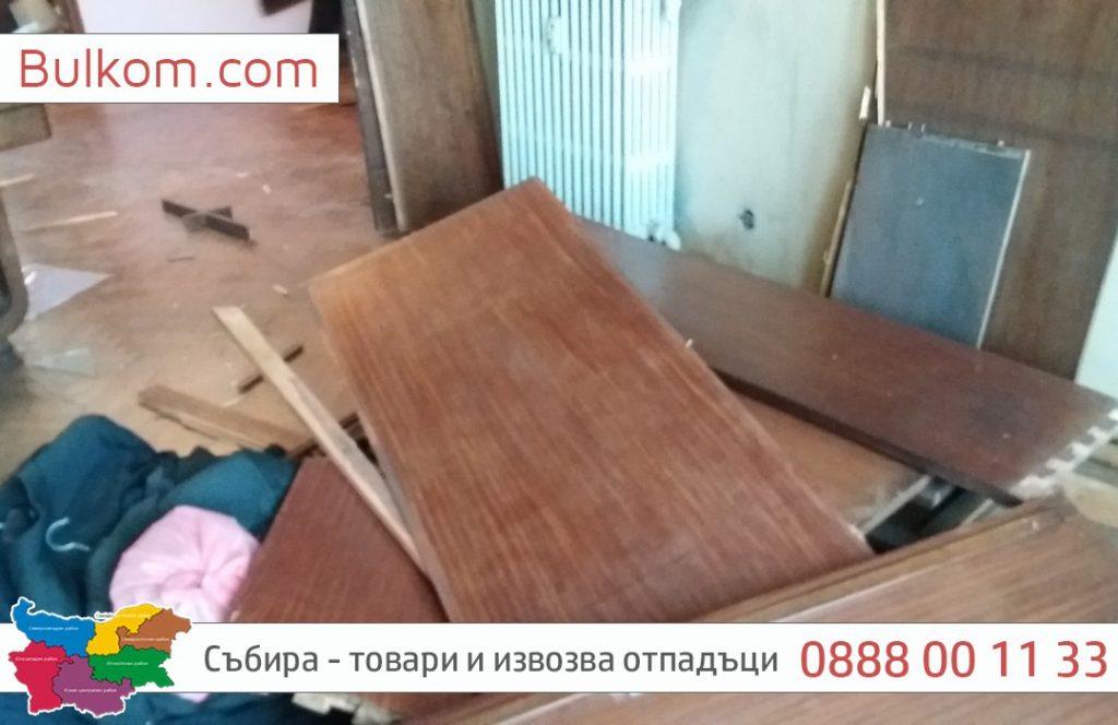 стари мебели град София