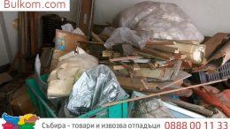 отпадъци в София и околността
