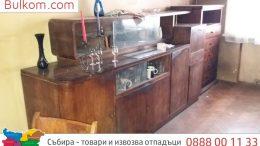 стари дрехи и мебели София