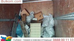 мебели от таван София